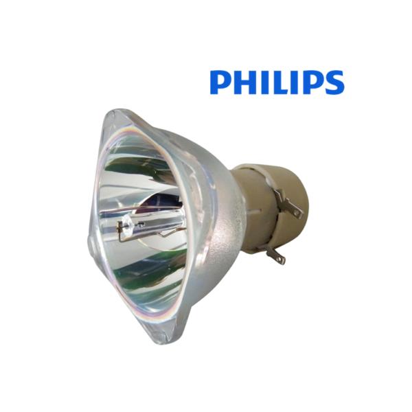 Beamer Lampe 190W 0.8 K0 E20.9 - Lampentausch bei Lampendefekt