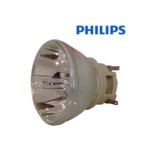 Beamer Lampe P-VIP 240 0.8 E20.9n - Lampentausch bei Lampendefekt